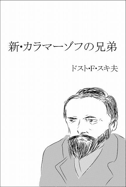 s-新カラ1.jpg