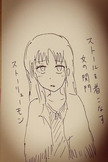 s-IMG_20160318_002946.jpg