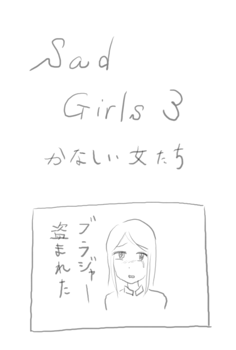 sadgirls30049.jpg